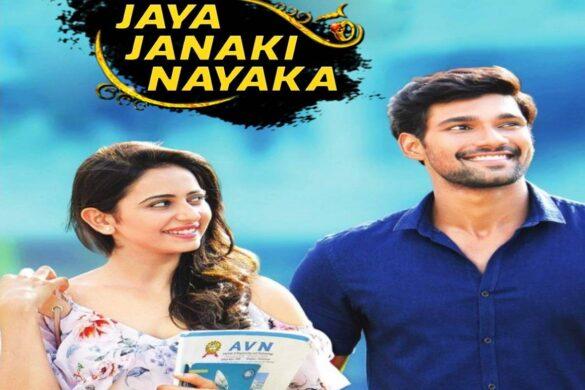 Jaya Janaki Nayaka full movie download Movierulz